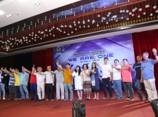 HOANG QUAN CORPORATION – 2017 TEAM BUILDING DAY: WE ARE ONE!